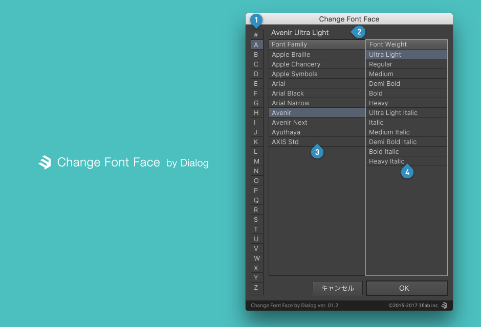Change Font Face by Dialog 実行時