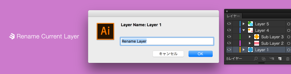 Rename Current Layer