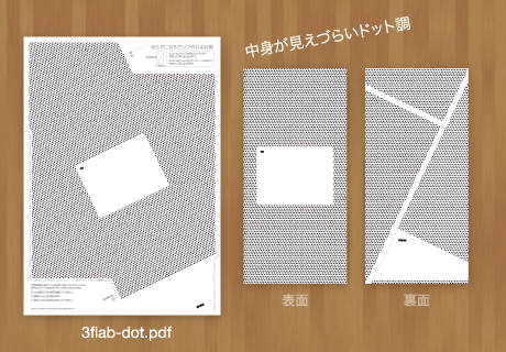 3flab-dot.pdf