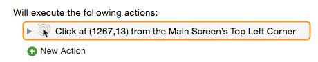 クリックした座標が自動で登録