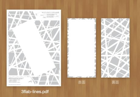 3flab-lines.pdf