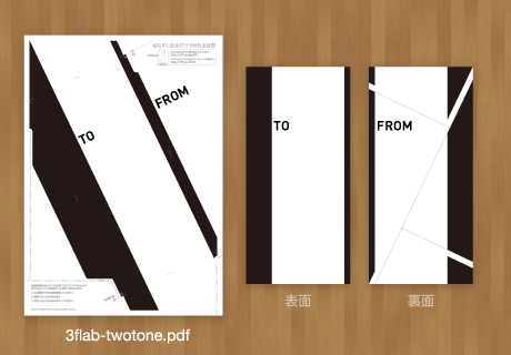 3flab-twotone.pdf