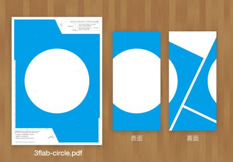 3flab-circle.pdf