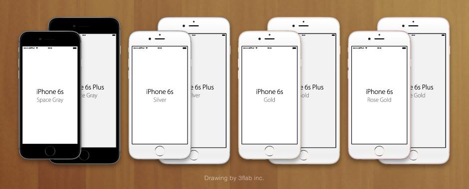Apple iPhone 6s Series